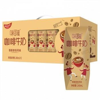 苏宁易购 限地区:伊利 味可滋咖啡牛奶 240ml*12盒 *2件 49.9元(合24.95元/件)