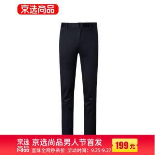 199元 JOEONE 九牧王 JB185371T 男士直筒休闲裤