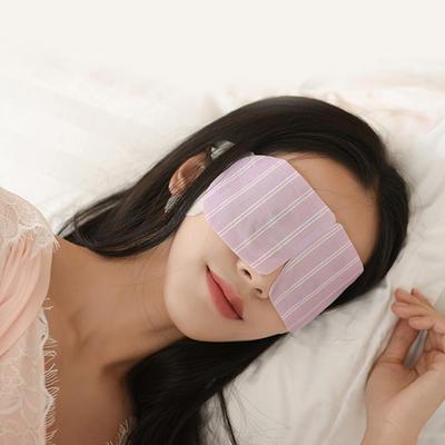 网易严选蒸汽热敷眼罩4盒囤货装 127元包邮