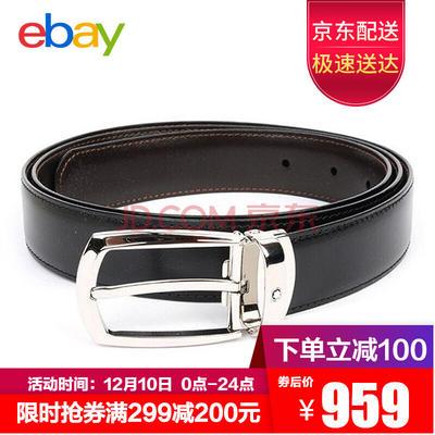 ¥959 MONTBLANC 万宝龙皮带男士商务马蹄形针扣双面奢侈品休闲腰带 112960