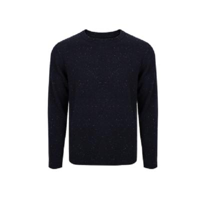 男式彩点羊绒衫 下单价579