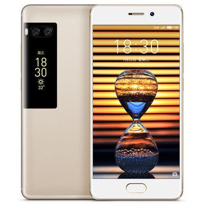 魅族(MEIZU) PRO 7 全网通智能手机 4GB+128GB 双屏显示 ¥1799