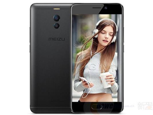 MEIZU 魅族 魅蓝 Note6 智能手机 4GB+64GB 1129元包邮(需用券)