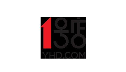 1号店 10周年庆 全品类专场 部分商品满199-100元,领全品类券满299立减15元