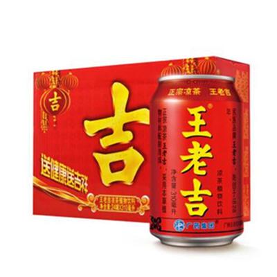 王老吉 凉茶 310ml*24罐 整箱 83.9元(满86元包邮)
