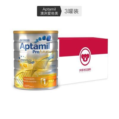 临期品: Aptamil 爱他美 白金版 婴儿配方奶粉 1段 900g*3罐 *2件 606.54元含税包