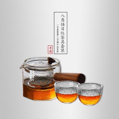 ¥99 某当优品八角锤目纹茶具套装光阴系列功夫茶具1个煮茶器+2个圆口品茗