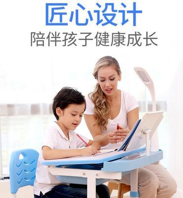 ¥599 缘诺亿巴比熊儿童学习桌椅套装小学生课桌椅可升降调节写字桌书桌