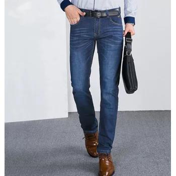 国美 富贵鸟 棉质商务牛仔裤69.9元包邮(已降58.1元)