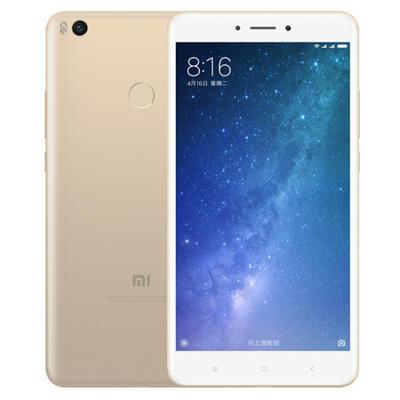 小米(MI) Max2 6.44英寸屏幕 4G+64G 全网通4G手机 ¥1339