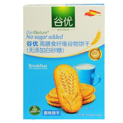 ¥12.9 【国美自营】西班牙进口 谷优Gullon 高膳食纤维谷物饼干(无添加白砂