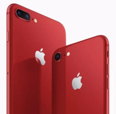 苹果(Apple) iPhone 8 256GB 智能手机 红色特别版 ¥6188