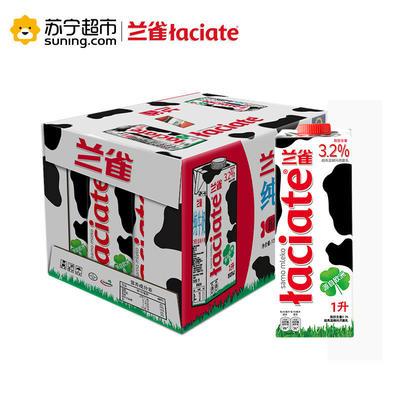 限今日:兰雀 全脂纯牛奶 1L*12盒整箱 69.9元(可200-40)
