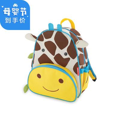 ¥77 美国SkipHop可爱动物园儿童背包-长颈鹿