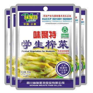 味聚特 学生榨菜60g*5袋 四川泡菜咸菜下饭菜 *5件 47.25元(合9.45元/件)