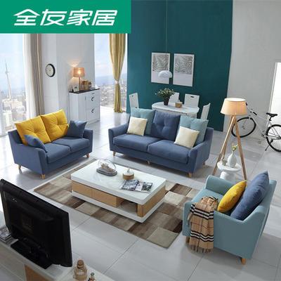 QuanU 全友 102166 现代布艺沙发组合(1人位+2人位+3人位) ¥3599