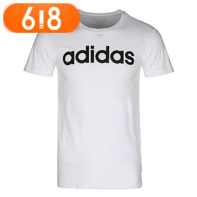 618好价:阿迪达斯 MCELOGO 男式 短袖T恤 72元(满99元包邮)