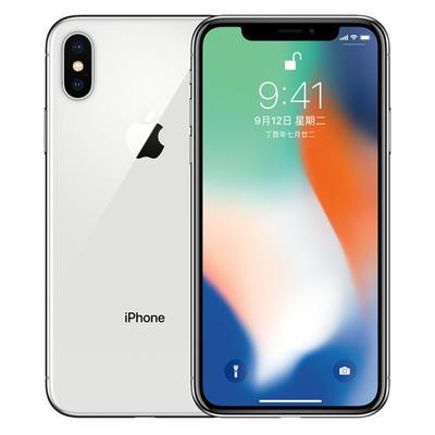 苹果 Apple iPhone X 全网通版移动联通电信4G手机(银色 64GB)