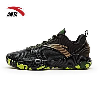 限尺码: ANTA 安踏 X FATKO A-SHOCK DAY IN 男子篮球鞋 +凑单品 189元包邮(用券)