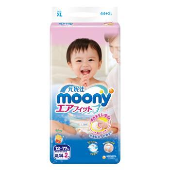 moony 尤妮佳 婴儿纸尿裤 XL46片 *8件 券后510元包邮 折63.75元/件