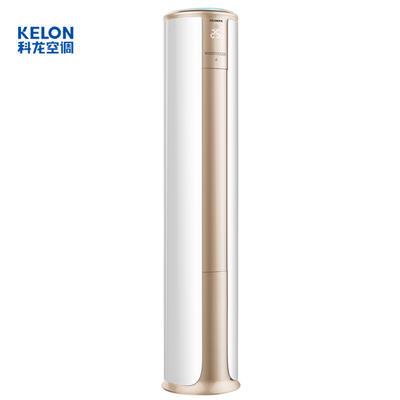 ¥4199 科龙(KELON) 3匹 冷暖定频圆柱式柜机