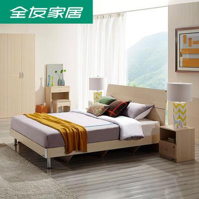 QuanU 全友 106302 现代简约卧室家具组合套装 ¥2799
