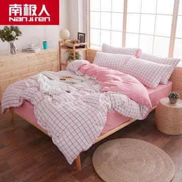 Nan ji ren 南极人 60支纯棉四件套 1.8m床 ¥99