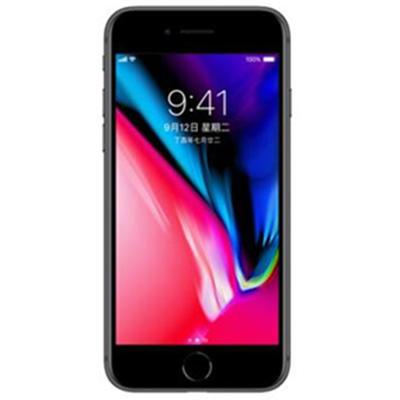 Apple iPhone 8 64GB 三网 4699元包邮