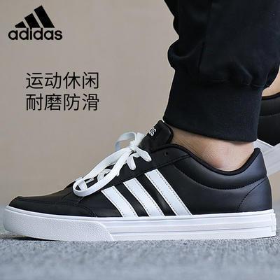 限尺码: adidas 阿迪达斯 VS SET 男款休闲篮球鞋 143元包邮