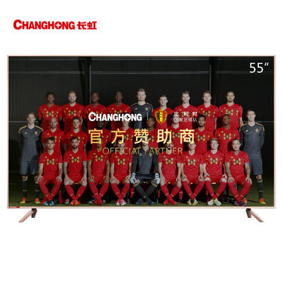 ¥2348 限地区:CHANGHONG 长虹 55D3P 55英寸 4K 液晶电视