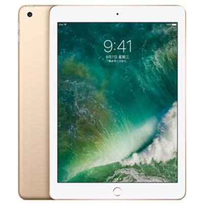 超级品牌日:Apple iPad平板电脑9.7英寸 2088元包邮