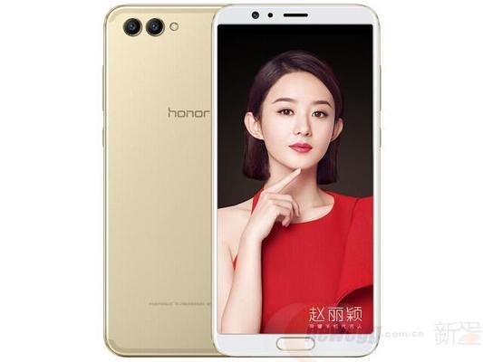 ¥2399 HUAWEI 华为 荣耀 V10 6GB+64GB 智能手机