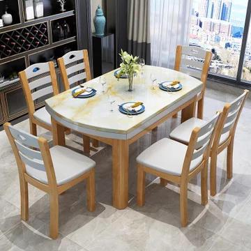 皮耐迪 大理石+实木餐桌椅组合 一桌四椅 茶白色 1.35米 ¥1999