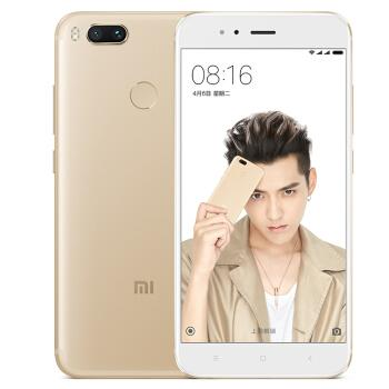 MI 小米 小米5X 智能手机 4GB+64GB 移动4G版 1199元包邮