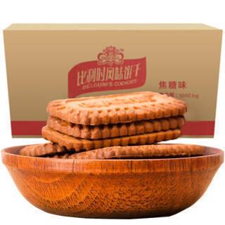 奥卡奇 比利时风味焦糖饼干 1000g *5件 49.5元(合9.9元/件)