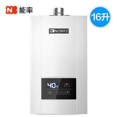 能率(NORITZ) JSQ31-E3/GQ-16E3FEX 16L 天燃气热水器 ¥2298