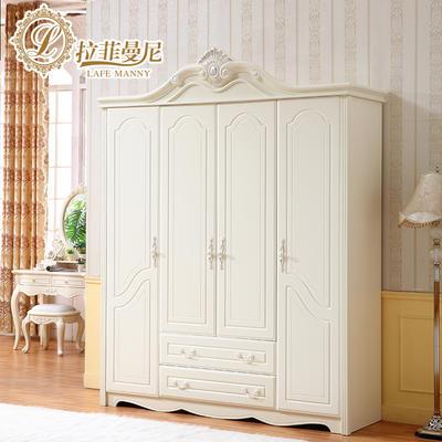 拉斐曼尼 FE006 欧式四门衣柜组合 1.75m 2280元包邮