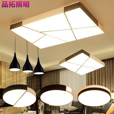 Grevol 品拓 30M2 LED吸顶灯 四室二厅套餐1 1699元包邮(双重优惠)