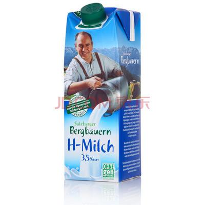¥5.53 SalzburgMilch 全脂牛奶 1L/盒