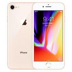 Apple 苹果 iPhone 8 智能手机 256GB 全网通 5688元包邮