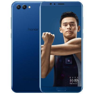 荣耀honor V10 全网通版 移动联通电信4G手机(极光蓝 6GB+64GB)