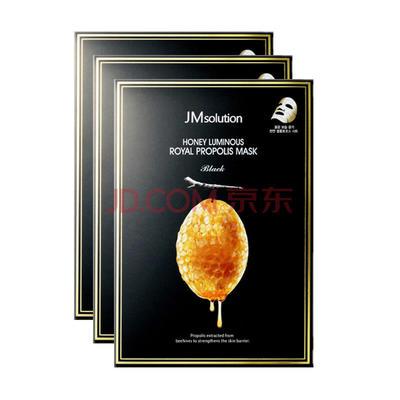 ¥189 韩国JM SOLUTION海洋 珍珠水晶防晒喷雾 10片*3