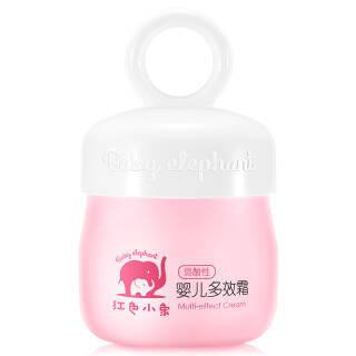 Baby elephant 红色小象 婴儿多效霜 25g *7件 208元(合29.71元/件)