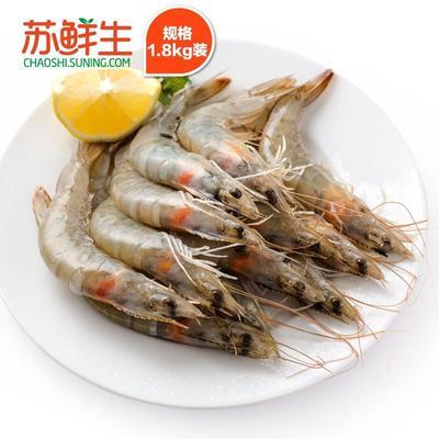 厄瓜多尔冻南美白虾 1.8kg (50-60只/kg) 89元(119-30)