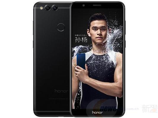 ¥1509 HUAWEI 华为 荣耀 畅玩 7X 全网通智能手机 4GB+128GB 极光蓝
