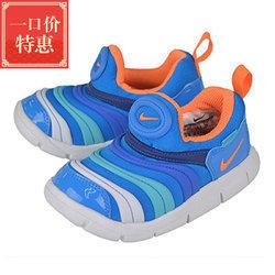 ¥249 NIKE耐克毛毛虫运动鞋343938-412JP13
