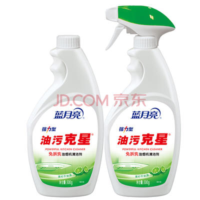蓝月亮 强力型厨房油污净 油烟机清洁剂 免拆洗厨房清洁剂(青柠)500g/瓶*2