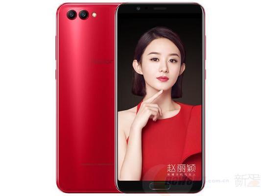 HUAWEI 华为 荣耀 V10 智能手机 6GB+64GB 2419元包邮(双重优惠)