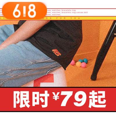 促销活动:有货618夏日短裤专场 限时79元起