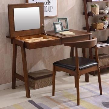 夏树 SZT01 多功能实木梳妆台 单桌 ¥688
